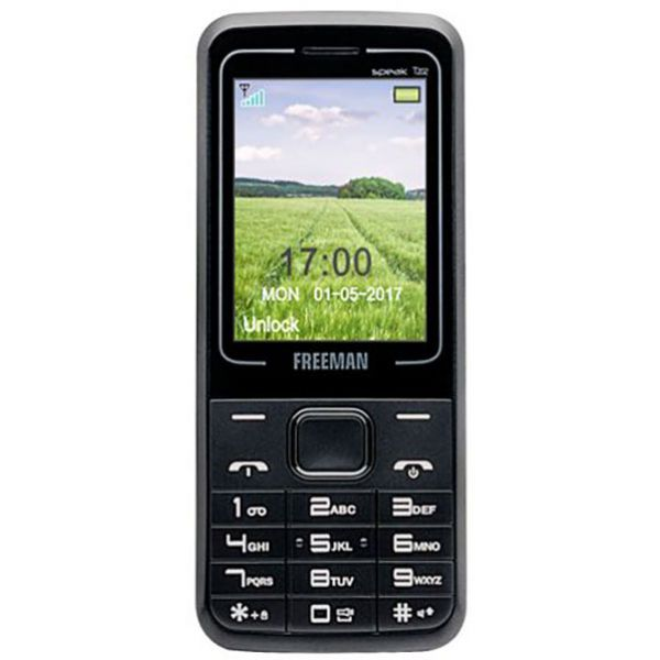 Telefon mobil E-BODA Freeman Speak T202, 32MB RAM, 2G, Dual SIM, Black